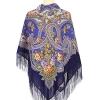 Павловопосадский платок «Сказочные мотивы» (Арт. 1580-14)