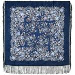 Павловопосадский платок «Мария» (Арт. 737-14)