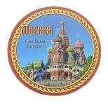 "Магнит ""Москва. Собор Василия Блаженного"""