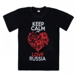 Футболка «Keep calm & love Russia»