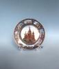 Тарелка - подарочная - Москва (Арт. TМM-5)