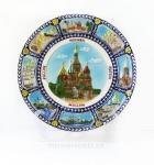 Тарелка - подарочная - Москва (Арт. TB-05)