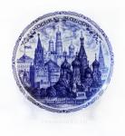 Тарелка - подарочная - Москва (Арт. TM-10)