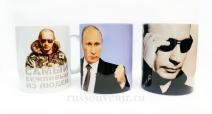 Кружка с Путиным
