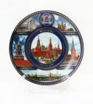 Тарелка - подарочная - Москва (Арт. TMS-6)