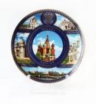 Тарелка - подарочная - Москва (Арт. TMS-5)